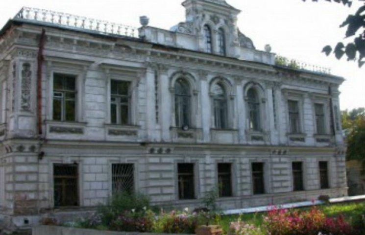 Міністр юстиції перебудує сумську садибу Харитоненка на два палаци, як у Грузії