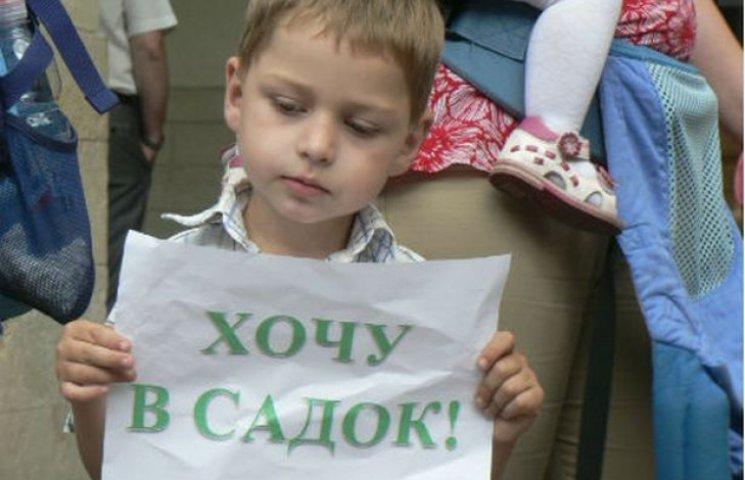 Озерна та центр Хмельницького мають найбільшу потребу у дитячих садочках