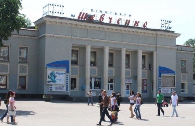У Хмельницькому з комунального кінотеатр…