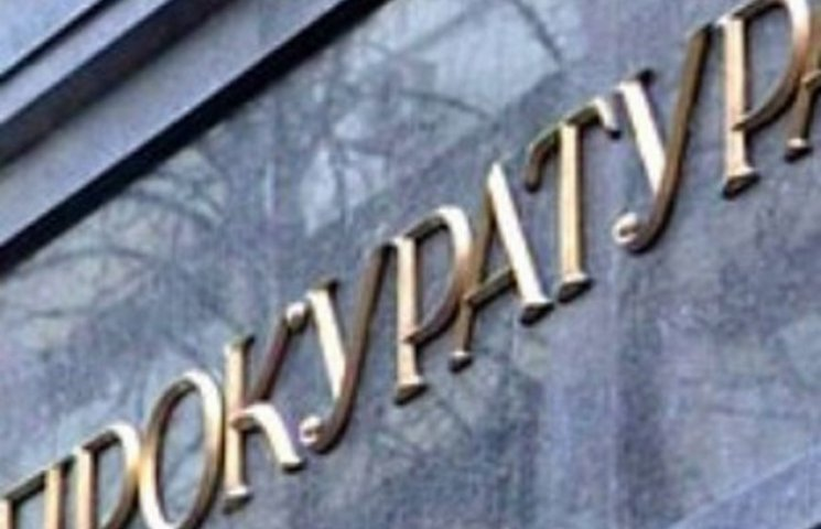 Прокурори-хабарники скуповють елітні квартири в Одесі за безцінок
