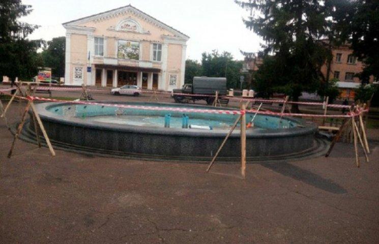 У Конотопі почали ремонтувати головний фонтан міста