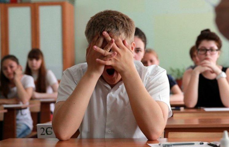 """На Вінниччині лише одна школа """"провалила"""" ЗНО"""