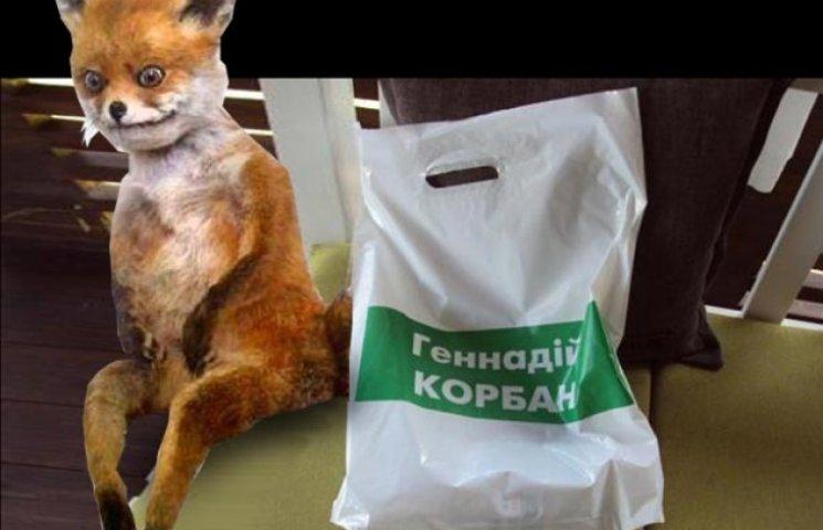 Корбан та гречка з укропом (ФОТОЖАБИ)
