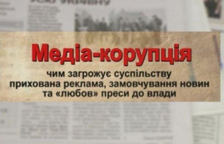 На Вінниччині третина інформації державних ЗМІ містить приховану політрекламу