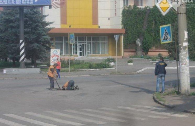 Перед приїздом Порошенка комунальники наводять марафет на вулицях Кривого Рогу