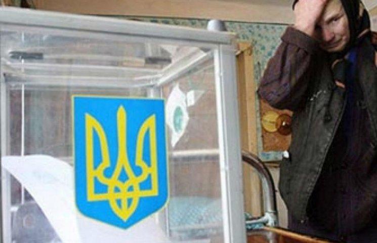 Рада призначила дату місцевих виборів: всюди, крім окупованого Донбасу і Криму