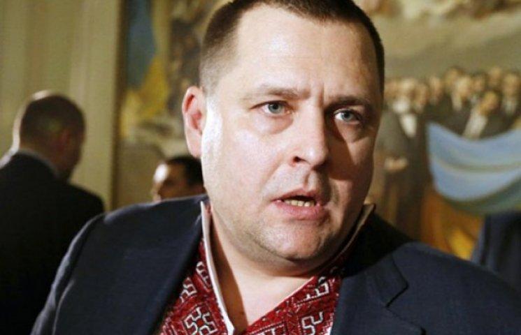 Філатов йде в мери Дніпропетровська