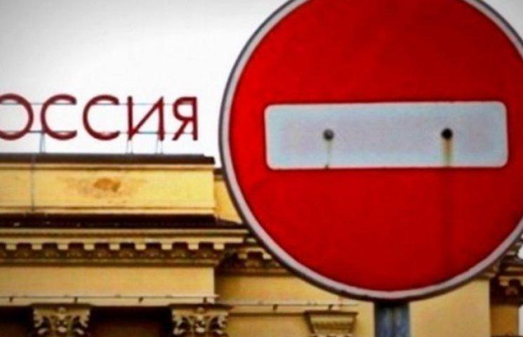 Times: США готують нові санкції