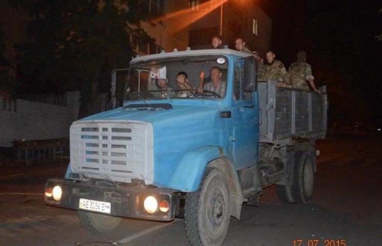 """""""Правий сектор"""" згорнув пікет у Дніпропетровську біля обласної міліції"""