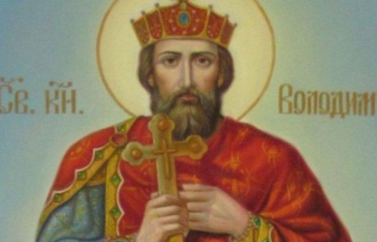 Вінничани готуються до святкування тисячоліття пам'яті Володимира Великого