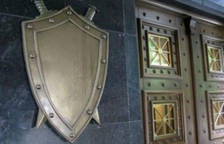 На Сумщині оголосили відкритий конкурс з відбору прокурорів на керівні посади