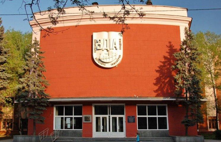 Друг сепаратистів рветься на посаду ректора Запорізької академії