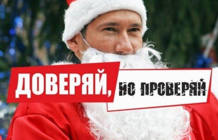 Прокуратура взялася за чиновників Одещини