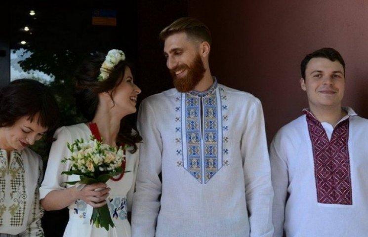 Пара з Донбасу одружилася у Дніпропетровську за електронною заявою