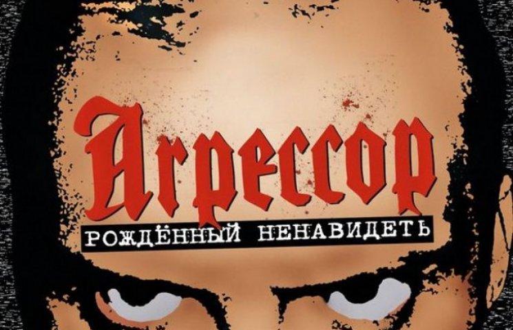 Депутати Глобинської райради проголосували за визнання Росії агресором