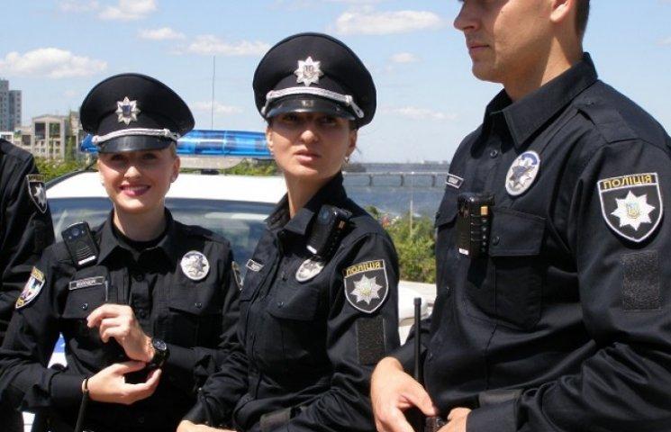 У Дніпропетровську у патрульну поліцію набирають стюардес