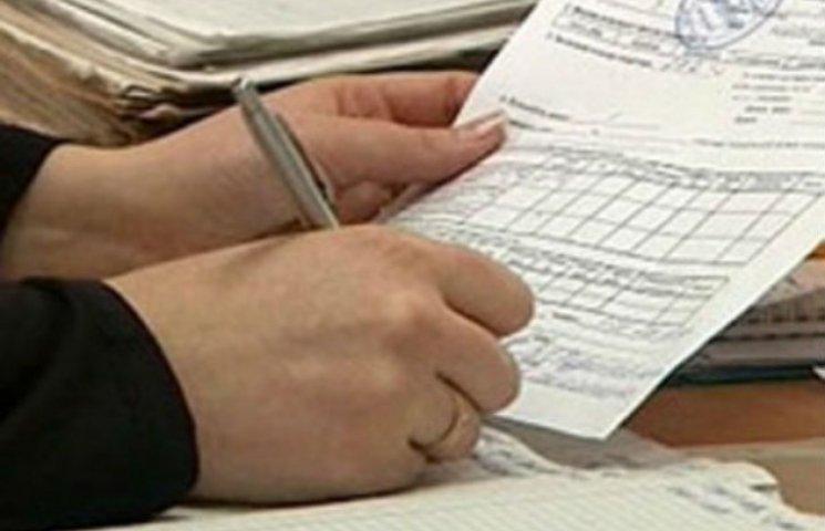 """Влада Конотопа звинувачує Міністерство соцполітики у зриві проекту """"субсидії"""""""