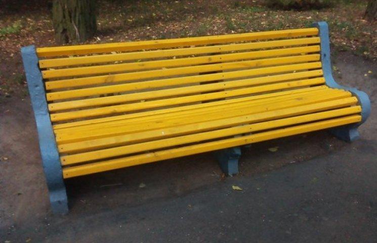 Лавки у центральному парку Вінниці стали патріотичними