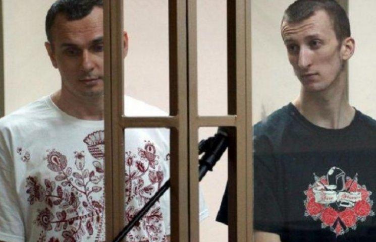 """Наступне засідання суду у справі """"кримських заручників"""" буде 27 липня"""