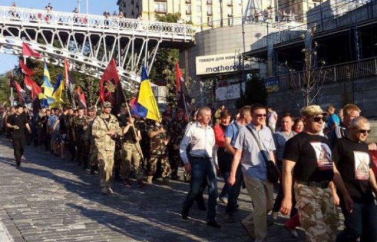 """Делегати з'їзду """"Правого сектору"""" йдуть на Майдан, ображаючи Порошенка (ФОТО)"""