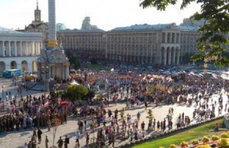 """Завершилось віче """"Правого сектору"""" на Майдані"""
