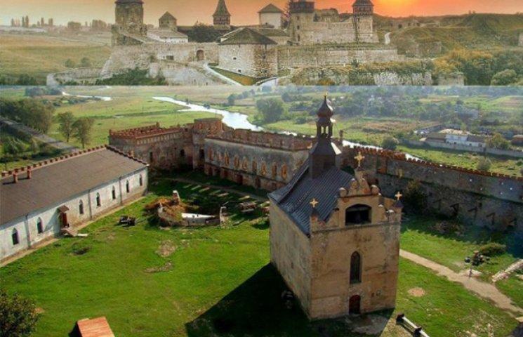 Дві фортеці на Хмельниччині увійшли в ТОП найкрасивіших замків