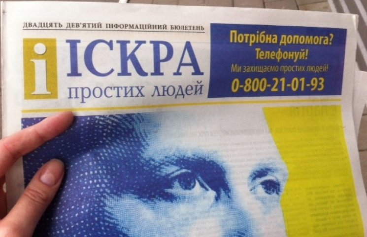 """Вибори-2015: Страсті в Полтаві - кров, секс та """"психо"""""""