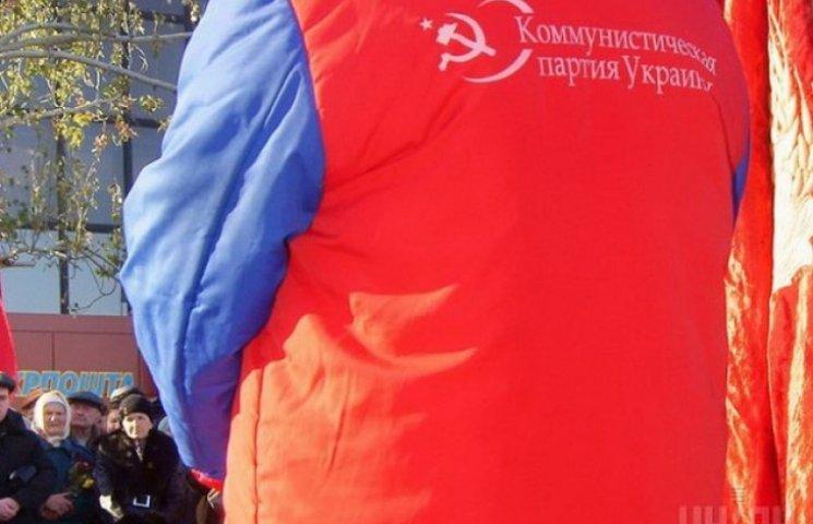 """У дніпропетровській міськраді добровільно """"декомунізувалися"""" комуністи"""