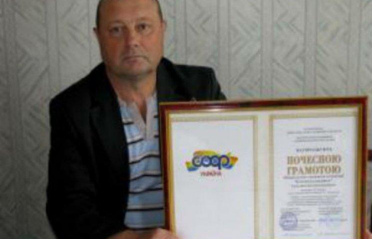 Ринок Сумщини став призером всеукраїнського конкурсу