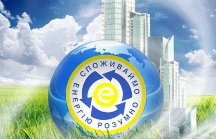 Хмельницький компенсує майже 300 тисяч гривень за енергоефективність