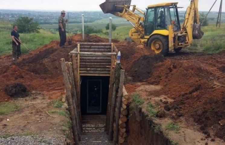 Вінниччина завершила будівництво дев'яти  фортифікаційних споруд на Луганщині