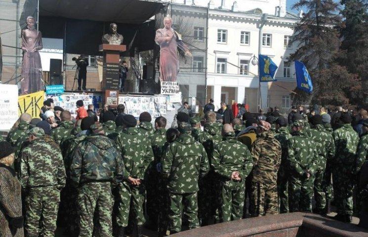У Вінниці зареєстрували чергову народну самооборону