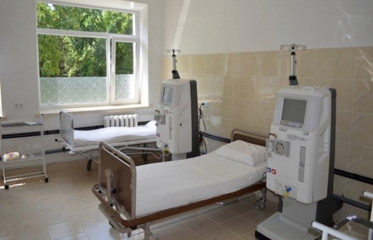 Відтепер на Хмельниччині допоможуть більшій кількості хворих на ниркову недостатність