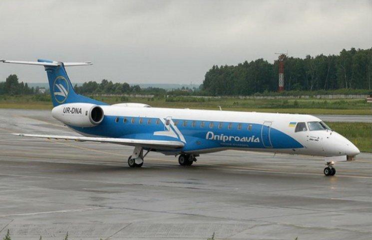 Авіакомпанія Коломойського продає квитки на заборонений рейс Дніпро-Москва