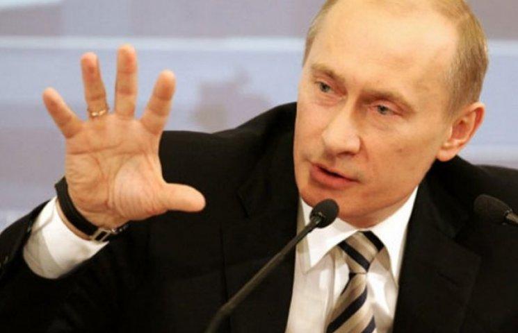 """На Полтавщині є """"Партія політики Путіна"""""""