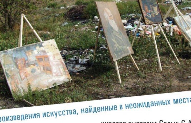 Незвичайна виставка картин відбудеться в одеській галереї
