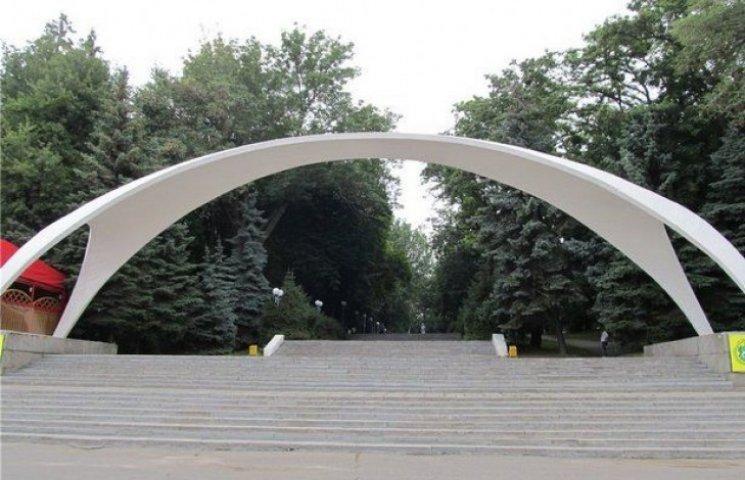 """Центральний парк у Вінниці стане """"Щедриком"""""""