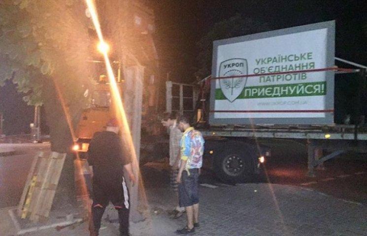 У Дніпропетровську вночі різали дерева, щоб поставити білборд партії Коломойського