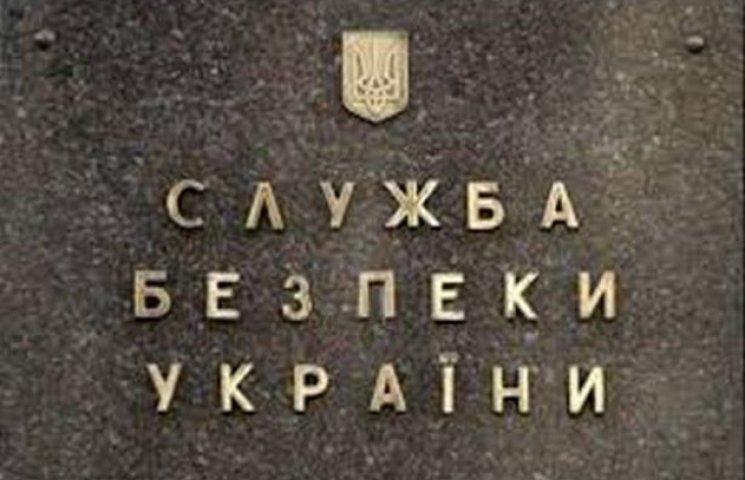 На Хмельниччині викрили підприємство, що надавало військові послуги Росії