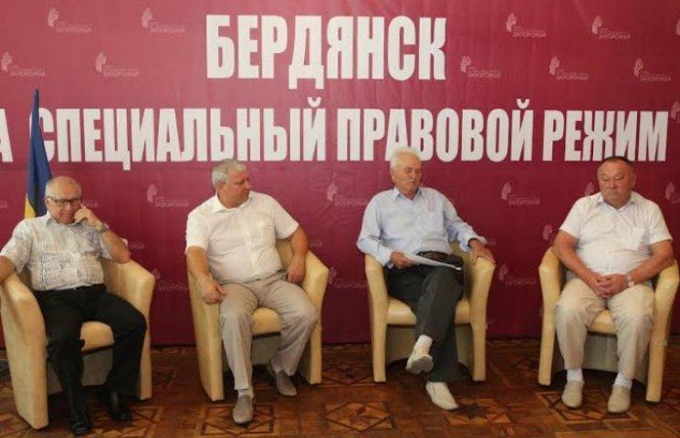Бердянські депутати об