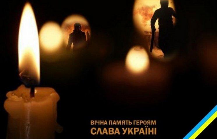 Загиблого під Дебальцевим Романа Башняка перепоховали у Погребищенському районі