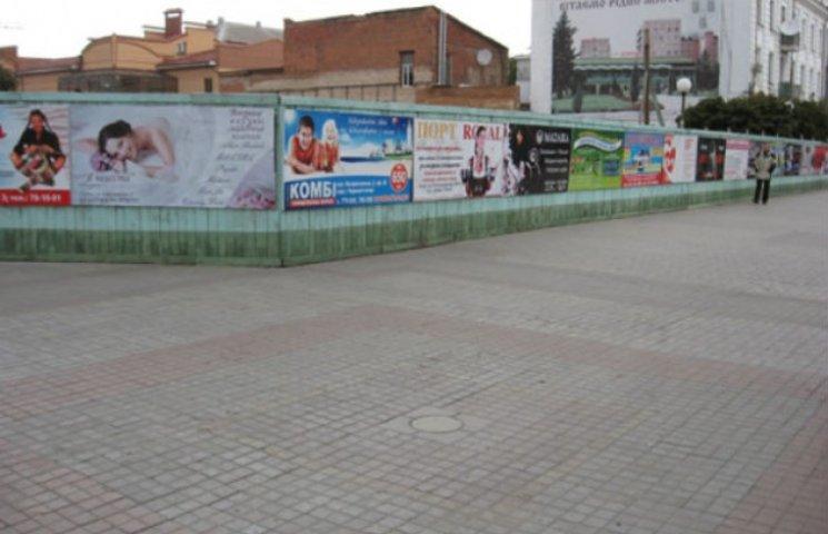 У Сумах приберуть рекламу з вулиць Воскресенська та Соборна