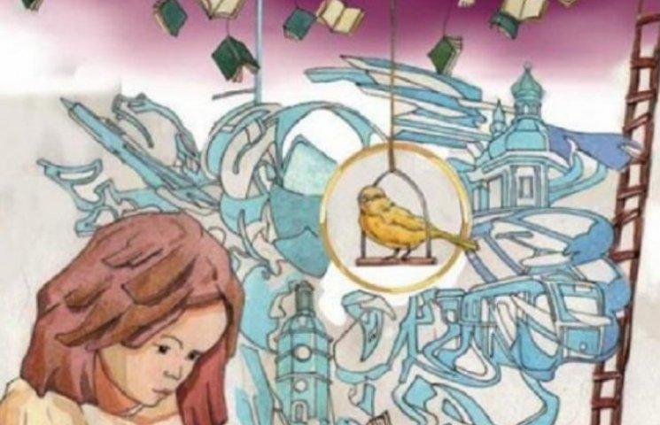 Картини, які прикрасять будинки в центрі Вінниці, обрали на конкурсі