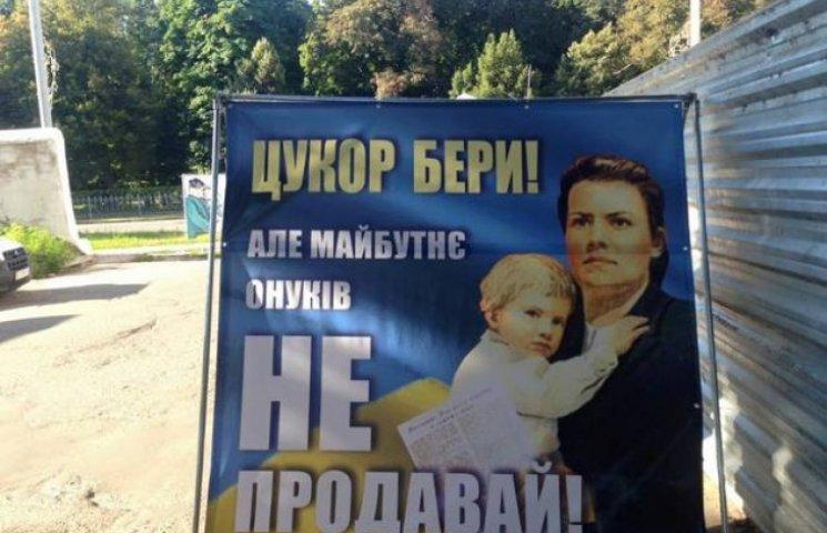 """В Полтаві активісти """"потролили"""" Мамая, але зацікавили поки що інспекторів з благоустрою"""