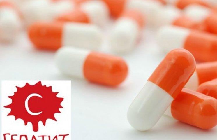 Переселенців хворих на гепатит С на Полтавщині лікуватимуть безкоштовно