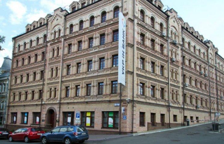 Чому розстріляли банк луганських регіона…