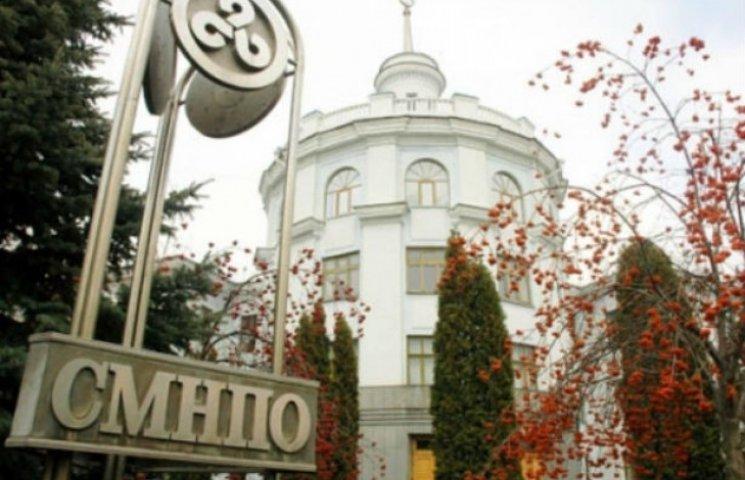 Сумський завод позбувся імені радянського діяча Фрунзе