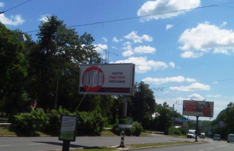 Мамай до виборів вулиць у Полтаві не перейменовуватиме