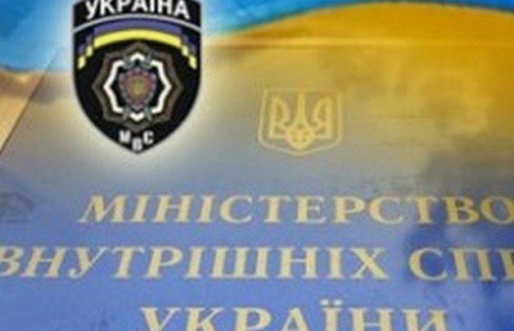 Посадові особи Державної фіскальної служби підозрюються у махінаціях