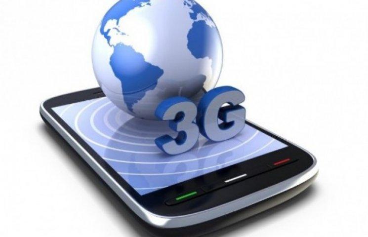 Військові мало не заборонили Інтернет 3G у Вінниці